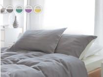 Dormeo set jastučnica - 2 kom. Mix&Match